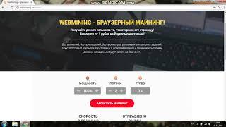 заработать 1 рубль интернете