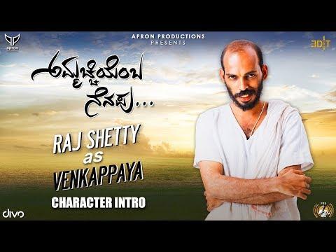 Ammachi Yemba Nenapu - Raj B.Shetty as...