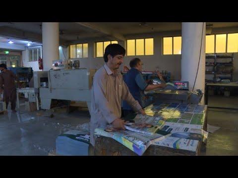 Afghan election campaign kicks off amid violence, fraud claims Mp3