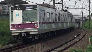 東急5000系、2020系.東京メトロ8000系 つくし野→長津田