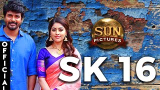 OFFICIAL: SK16 Mass Announcement | Sivakarthikeyan | Sun Pictures