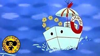 Песни из мультфильмов - Синяя вода из м/ф ''Катерок''