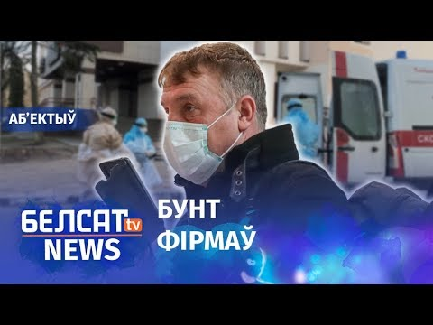 Беларусы самавольна сыходзяць на каранцін. Навіны 18 сакавіка   Белорусы уходят на карантин