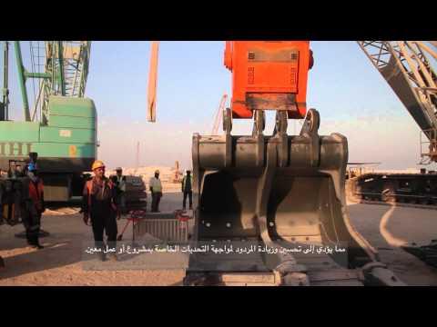 Hitachi EX1900-6 at the New Doha Port - Solution (Arabic)