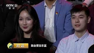 [对话]4K超高清和高清有什么区别?| CCTV财经
