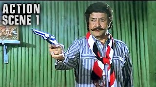 Download Video Insaaf Kaun Karega | Pran And Vikas Anand | Action Scene 1 of 3 | HD MP3 3GP MP4