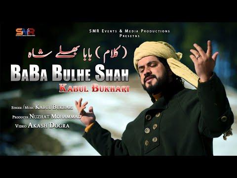 Download Kalaam Baba Bulhe Shah | Kabul Bukhari | Akash Dogra |  SMR Media Productions