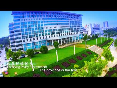 Location of Coates Power Inc., Ltd. - Xianning City Hubei Province