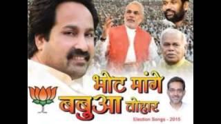 Ae Budhi Chala Jaldi Batan Dabawe   Anand Mohan A