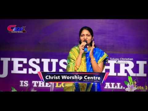 Neevunte naku chalu yasayya || sis.Blessie Wesly || Worship song