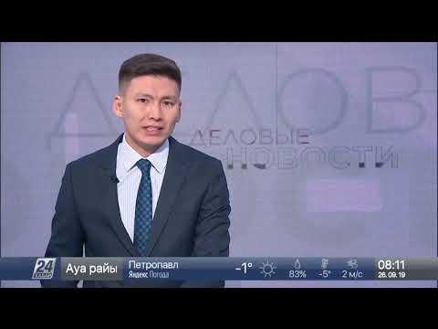 Казахстанцы активно скупают доллары и евро