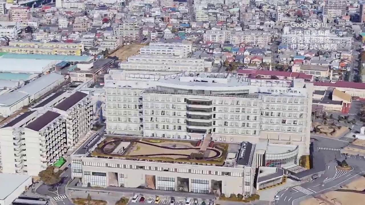 名古屋 港区 病院