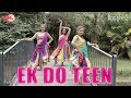 Ek Do Teen (Baaghi 2) | Bollywood Dance | Jacqueline Fernandez |Tiger Shroff |  Fusion Beats Dance