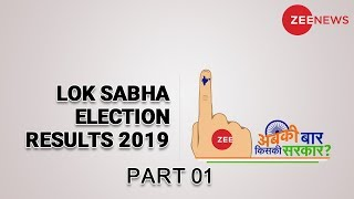 Zee News | Lok Sabha Election Results 2019 | Counting Day LIVE Part 01