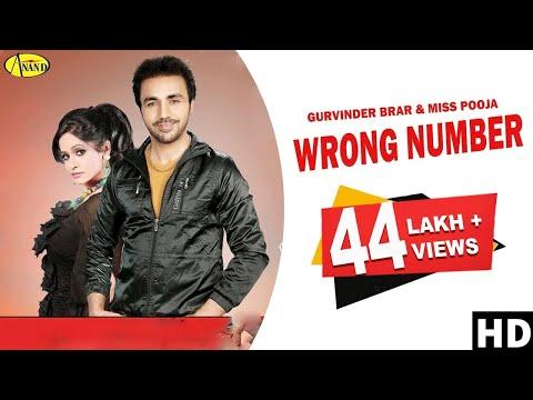 Gurvinder Brar ll Miss Pooja || Wrong Number || New Punjabi Song 2017 || Anand Music