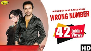 Wrong Number Gurvinder Brar & Miss Pooja [ Official Video ] 2012 - Anand Music