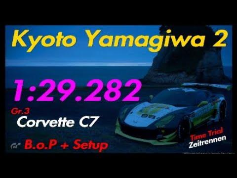 GT Sport - Corvette C7 - Kyoto Yamagiwa 2 - Hotlap - Setup