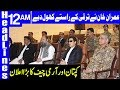 Army chief briefs PM Imran Khan on security situation | Headlines 12 AM | 7 Oct 2018 | Dunya News