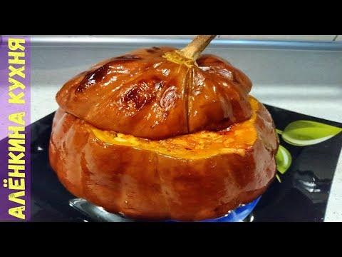 Запеченная картошка в тыкве с мясом -  невероятно вкусный и оригинальный  рецепт жаркого
