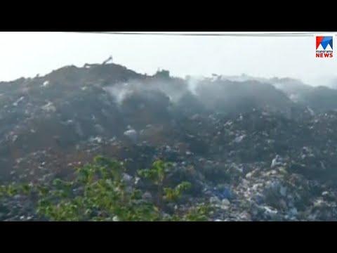 കൊച്ചിയില് വിഷപ്പുകയ്ക്ക് മൂന്നാം നാളും ശമനമില്ല | Fire in Kochi Brahmapuram | Smoke