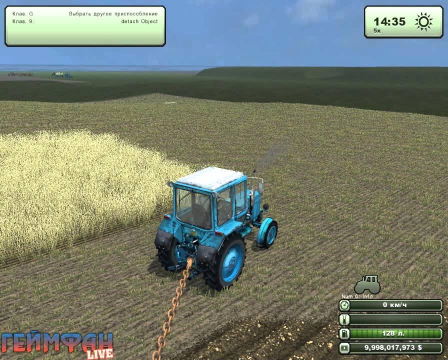 скачать моды для игры симулятор ферма 2013 - фото 9
