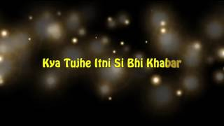 Humsafar | Bhadri Ki Dulhaniya | Full Karaoke With Lyrics