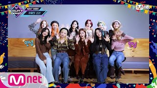 ['SPECIAL MESSAGE' LOONA] KPOP TV Show |  M COUNTDOWN 201015 EP.686