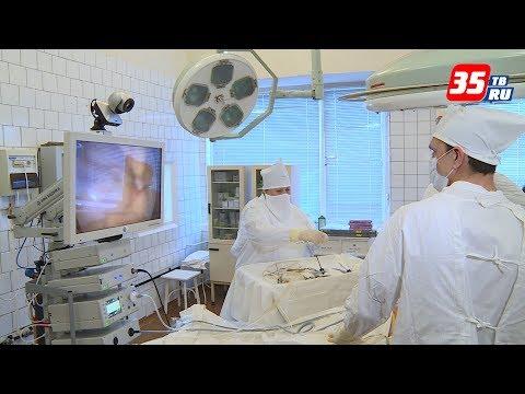 В вологодских больницах массово внедрят лапароскопический метод удаления грыж