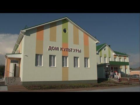 Новый ДК в Губкинском округе