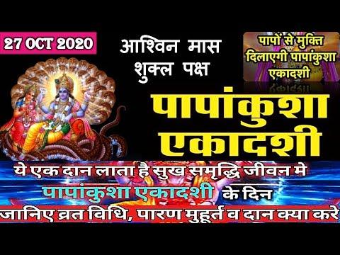 Video - https://youtu.be/wNAvSBMhziU         Ankusha         Tuesday??         Monday??         You decide!!??         ⚓⚓⚓⚓⚓⚜️⚓⚜️⚓⚓🔱🔱🔱⚓⚜️🔱🔱⚜️⚓⚓🦇♨️🎃🎃🎃🌹🔴📿👛🏮🎀🖍️📣💯         Ankushaa         Anchor,!!