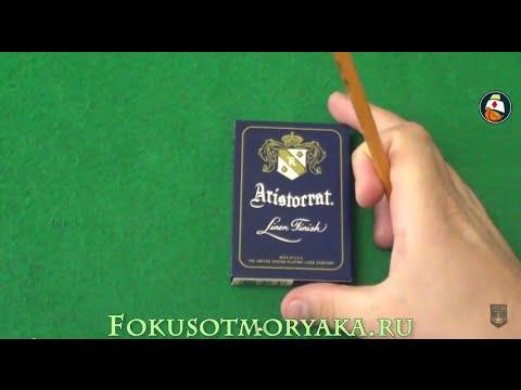 Обзор колоды карт Аристократ (Aristocrat). Где купить карты для фокусов. Playing Card Deck Review