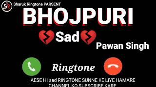 Pawan Singh Sad Ringtone 2020 | New Bhojpuri Sad Ringtone /Bhojpuri Sad Status|Pawan Singh Sad Mood