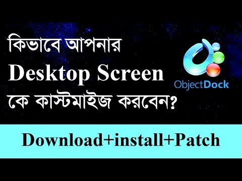 How to customize your desktop screen? Stardock Object Dock Plus with Patch + Download(Bangla)