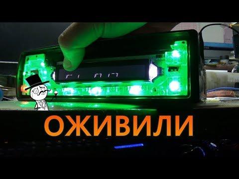 Автомагнитола PROLOGY MCH-365U MKII. Перестала включаться. Ремонт и видеоотчет