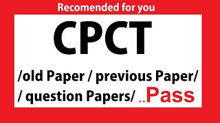 cpct old question paper in hindi | computer | previous | full detail | examer | 2018 c.p.c.t. mapit