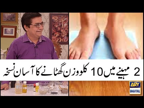 Watch as Hakeem Shah Nazir gives useful tips to lose weight naturally