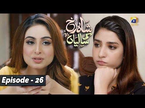 Download Shahrukh Ki Saaliyan - EP 26    English Subtitles    - 24th Nov 2019 - HAR PAL GEO