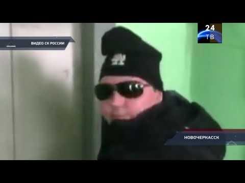 Сводки криминальных новостей в коротком видео обзоре от 06 февраля 2020 года