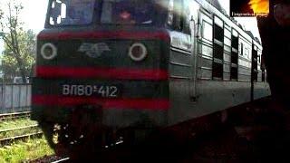 Пронёсся! ВЛ80К-412 с грузовым поездом