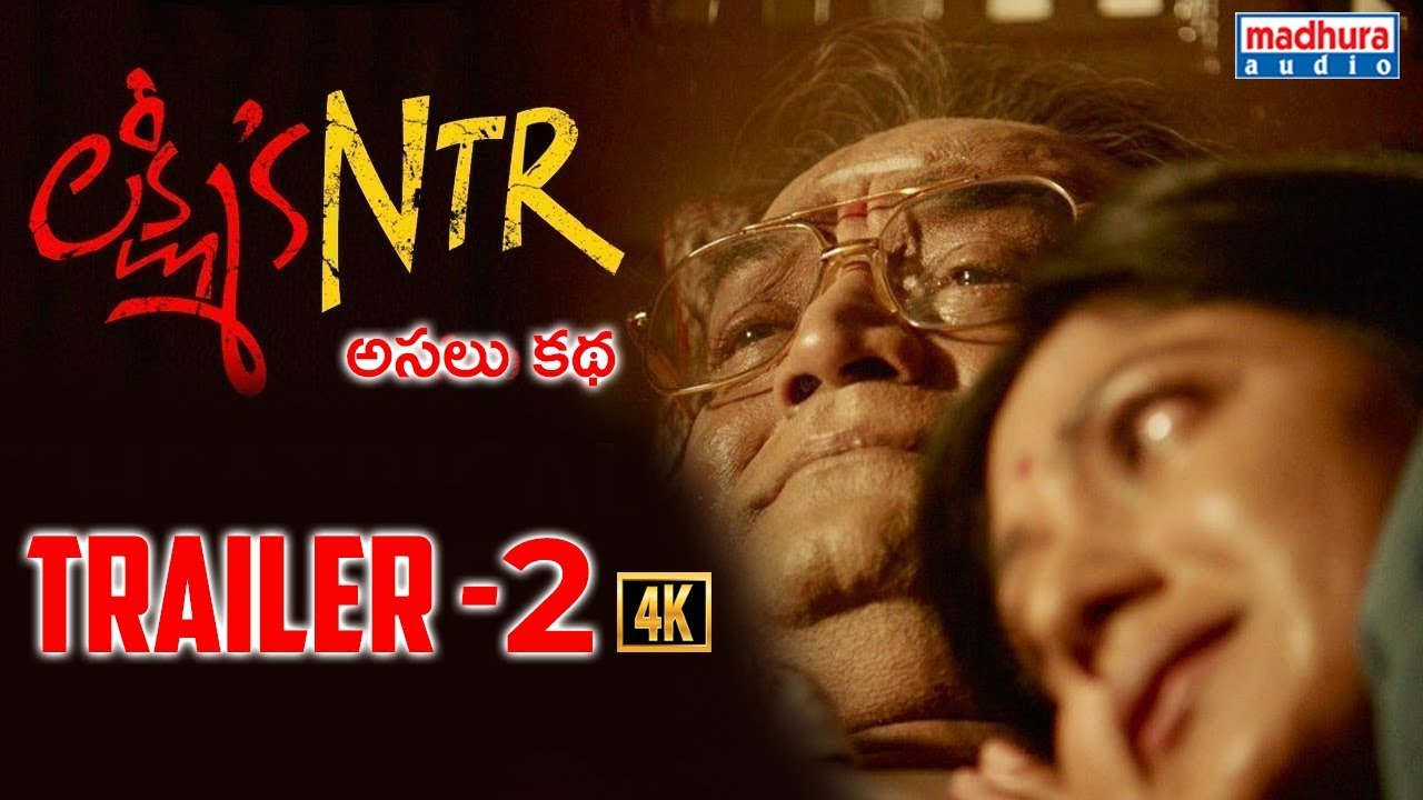 Lakshmi's NTR Movie Trailer 2  4K | RGV | Agasthya Manju  | Kalyani Malik | Madhura Audio