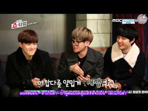 [THAI SUB] EXO Showtime EP.12 แก็บซองคืออะไร? [CUT]