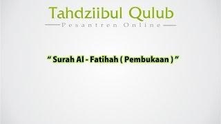 Murottal Surah Al Fatihah dan Terjemahan - Syaikh Masyiri Al Afasi