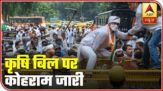 Watch Top 20 Political News Stories Of The Day | ABP News