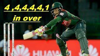 Mushfiqur Rahman Super over vs Afghanistan 4 4 4 4 4 1 in one over