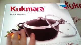 Покупки посуды и обзор сковороды фирмы Kukmara