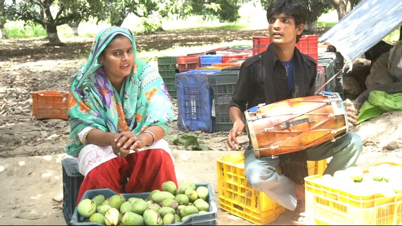 Hal Kya hai dilon ka || गरीबों का यह मंच देखकर रह जाओगे आप भी हैरान || Bhura dholak ||Ashu Bachchan