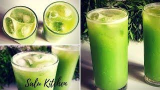 Easy Healthy Refreshing Juice || Summer - Beat the Heat || Salu Kitchen