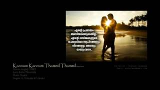 Kannum Kannum Thammil Thammil.......Angadi [1980]