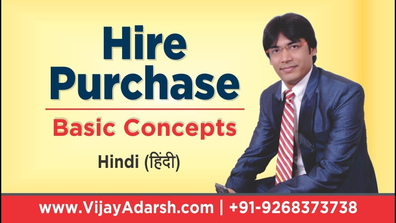 Financial Accounting Pdf Books In Hindi