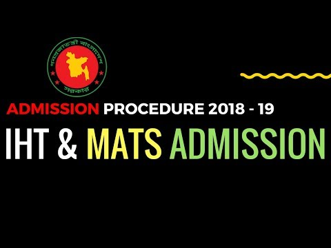IHT/ MATS Admission Notice 2018-19 & Result ,Admit card Download | Application process A to Z